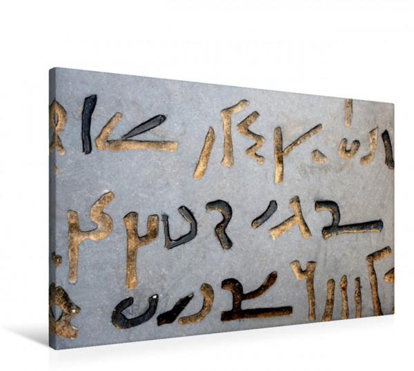 Wandbild Hieroglyphics in Figeac