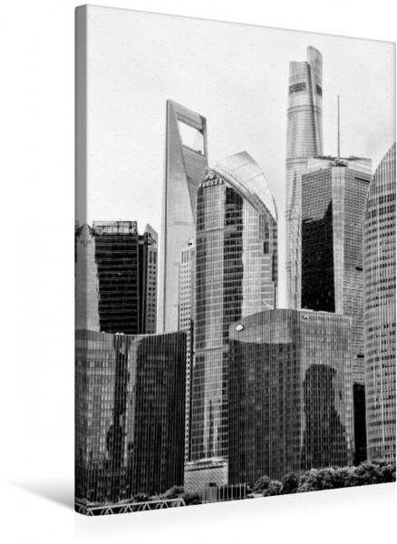 Wandbild World Financial Center