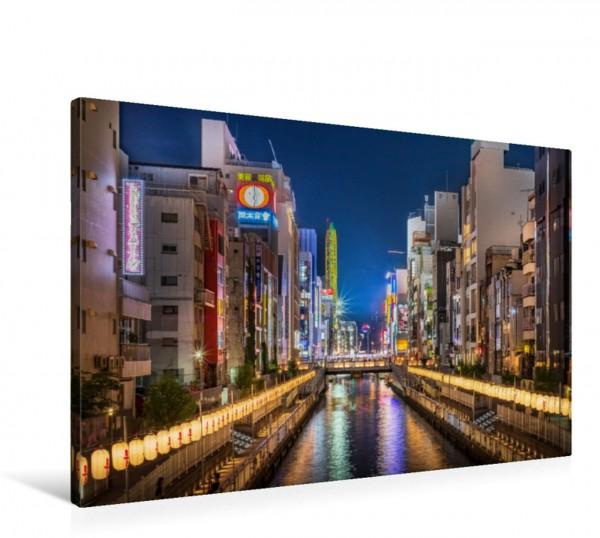 Wandbild Eine Reise durch Japan Osaka Osaka